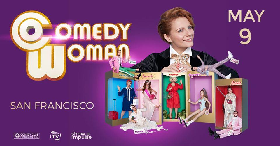 Comedy Woman. 9 мая